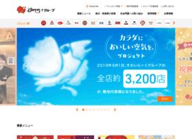 skylark.co.jp