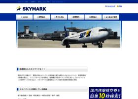 skymark.bufsiz.jp