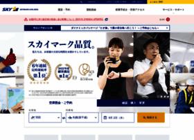 skymark.co.jp