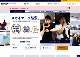 skymark.jp