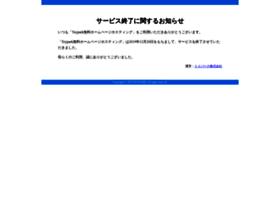 skymark.toypark.in
