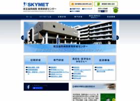 skymet.jp