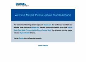 skyneel.blogspot.in
