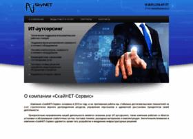 skynet-nn.ru