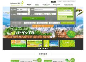 skynetasia.co.jp