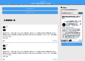skype.ren-ch.com