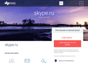 skype.ru
