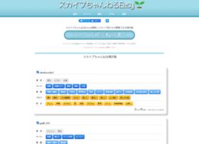 skypech-easy.net