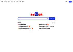 skypeincanada.com