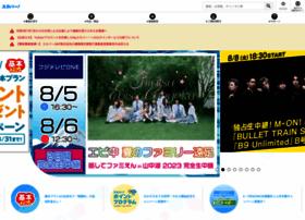 skyperfectv.co.jp