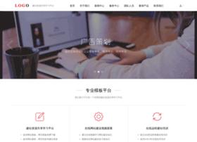 skypevc.com
