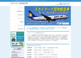skyplan.net