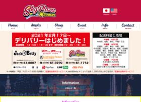 skyplazamisawa.jp