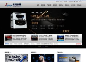 skyray-instrument.com