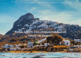 skyros.org