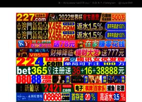 skysailtechnology.com