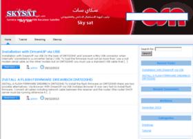 skysat.co.nf