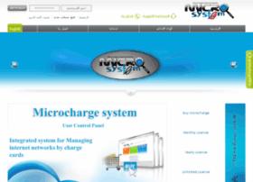 skysat.microsystem-eg.com