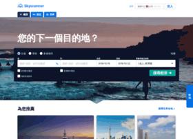 skyscanner.com.tw