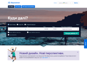 skyscanner.com.ua