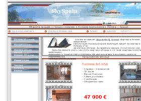 skyspain.org