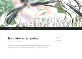 skyspeartranslations.wordpress.com
