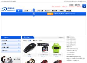 skystech.com