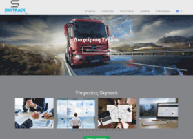 skytrack.gr