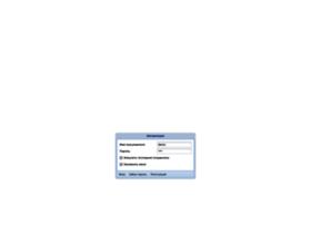 skytrack.ru