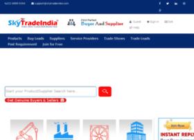 skytradeindia.com