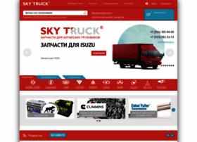 skytruck.ru