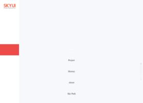 skyui.com