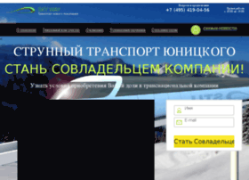 skyway-rsw.ru