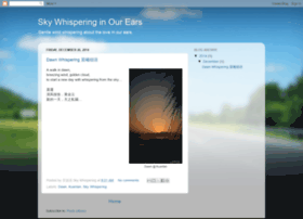 skywhispering.blogspot.com
