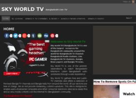 skyworldtv.com