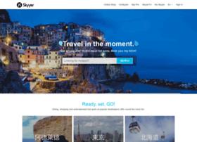 skyyer.com
