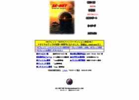 skz.or.jp
