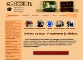 sl-mebel.com.ua