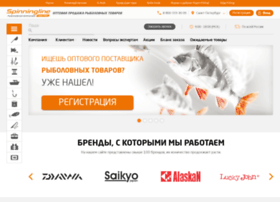 sl-opt.ru