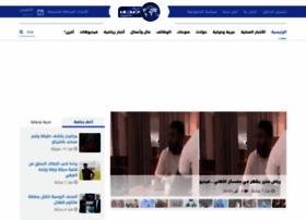 slaati.com