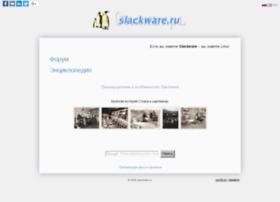 slackware.ru