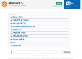 slando72.ru