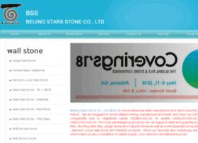 slate-quartzite.com