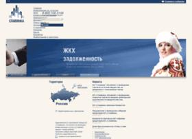 slav-ex.ru