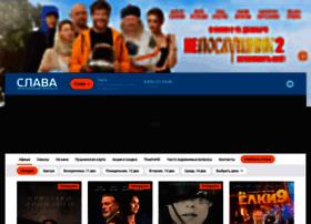 slavakino.ru