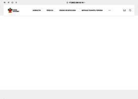 slavakubani.ru