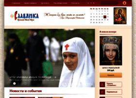 slavianka.com