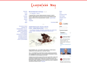 slavs.org.ua