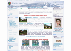 slavsko.info