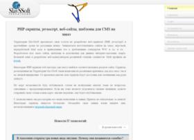 slavssoft.ru